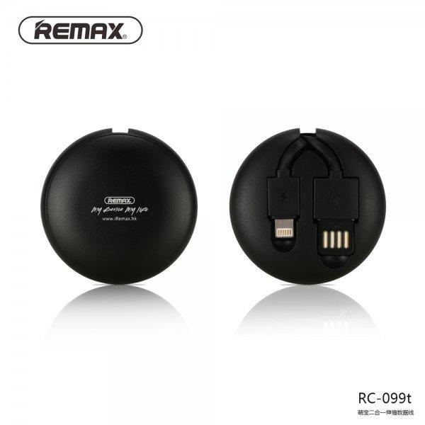 Remax Καλώδιο Φόρτισης Cutebaby RC-099t Lightining